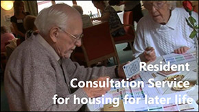 EAC Resident Consultation Service - Promo video